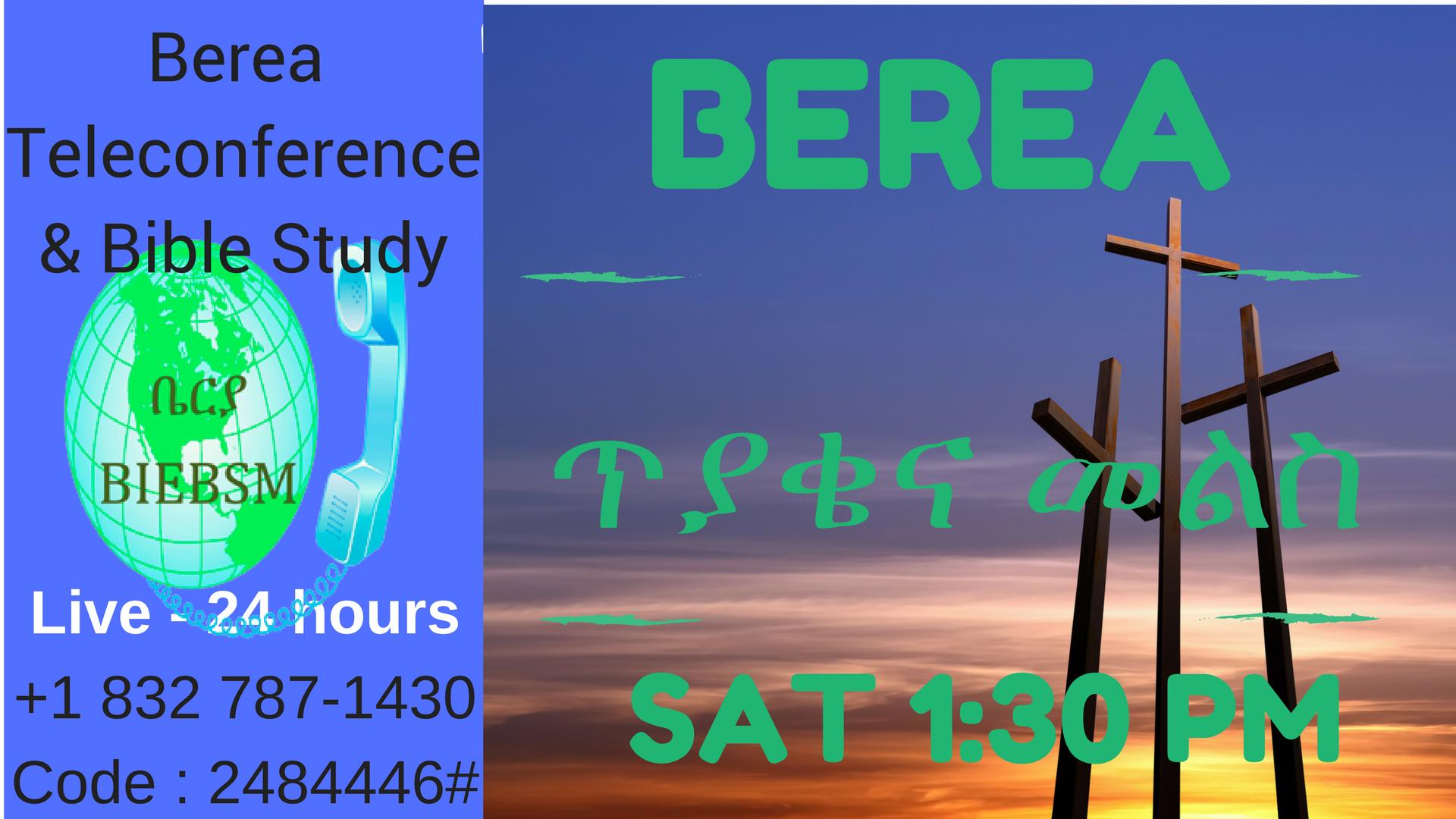 Berea Bible Study - Clear Lake Bible Church