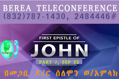 First Epistle of John On Berea Teleconference