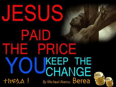 keep the change1
